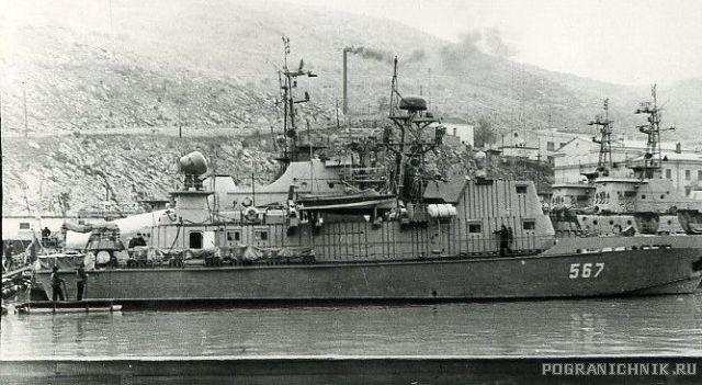 ПСКР-623 1973 г.