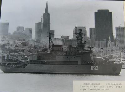 """ПСКР """"Волга"""" в Сан-Франциско"""