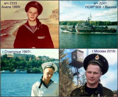 2 ОБСКР - Высоцк и Ленгруппа катеров