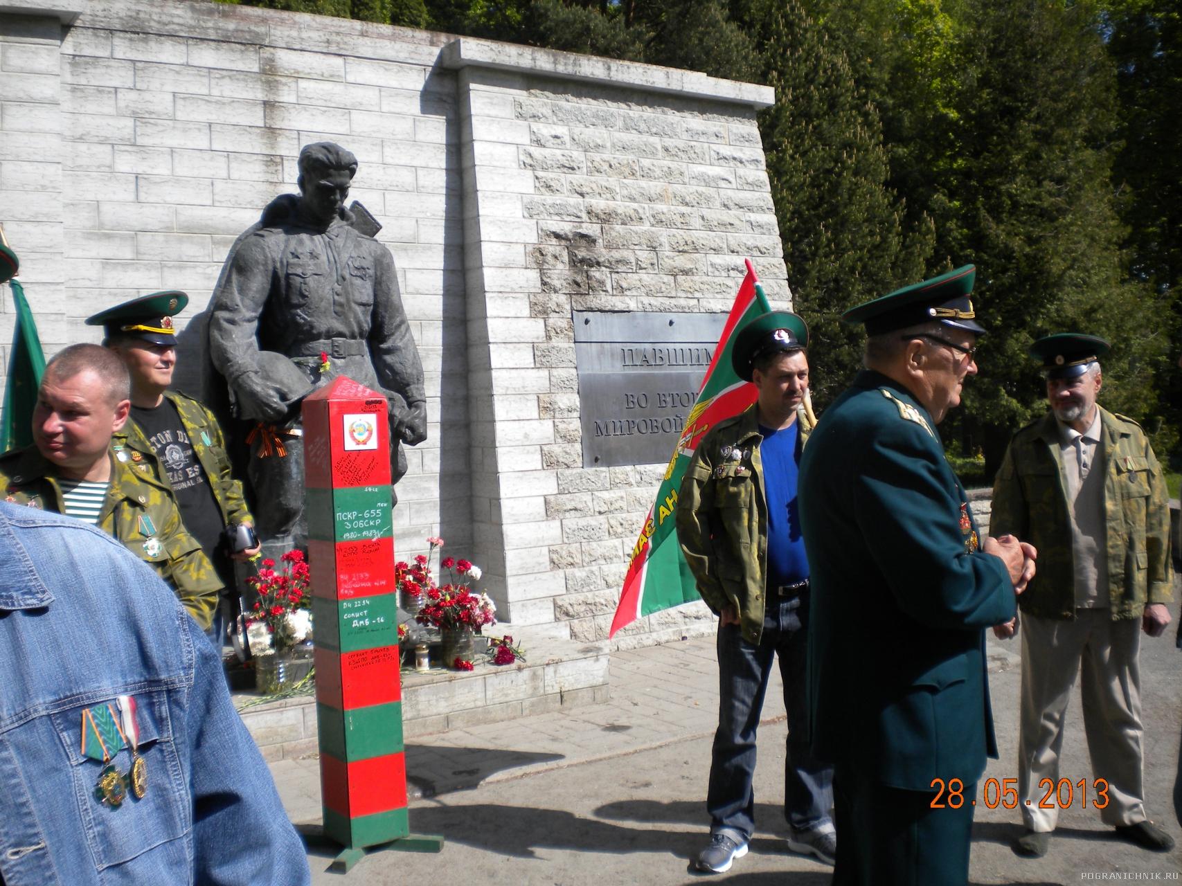28 мая 2013 Таллин