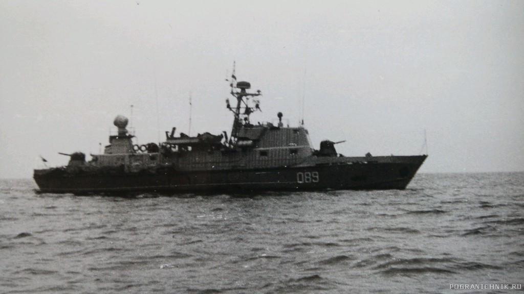 пскр 685 1982