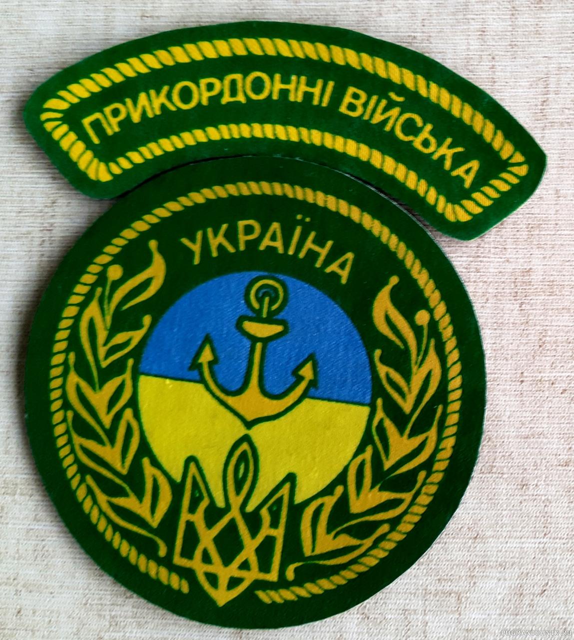 Шеврон - Украина