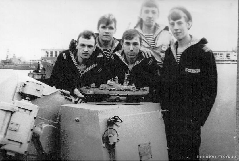 ПСКР 804 1984 год, наш с Вовой дембельский аккорд.