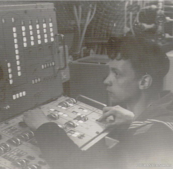 ПСКР 804 ЦПУ 1983 г.