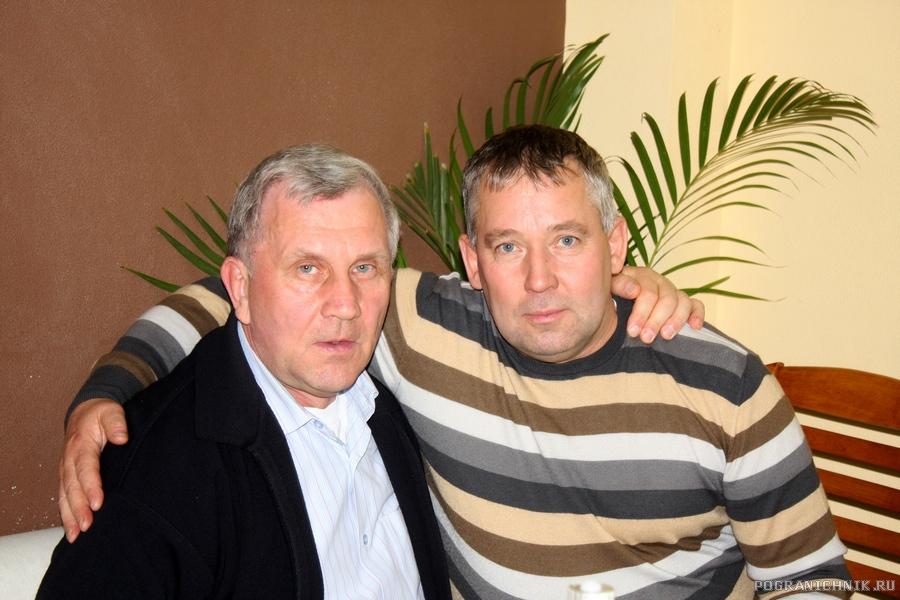 Игорь с Серёгой...
