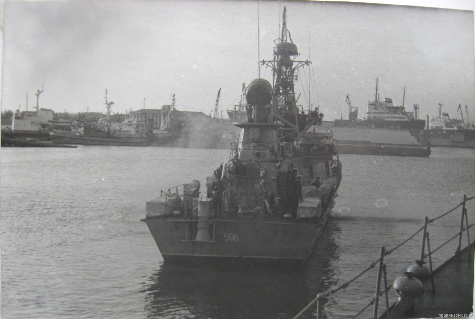ПСКР-630.