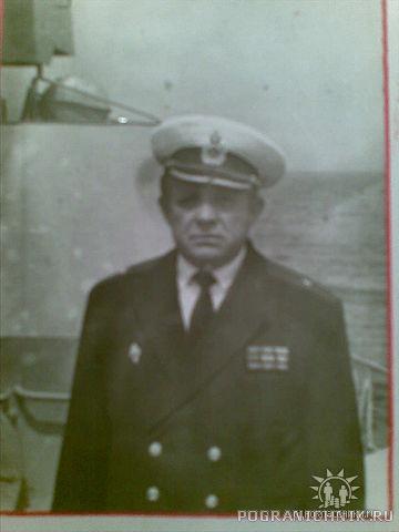 Командир ПСКР 630 Брицун