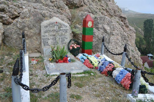 Памятник Пограничникам 27 мая 2014 г.