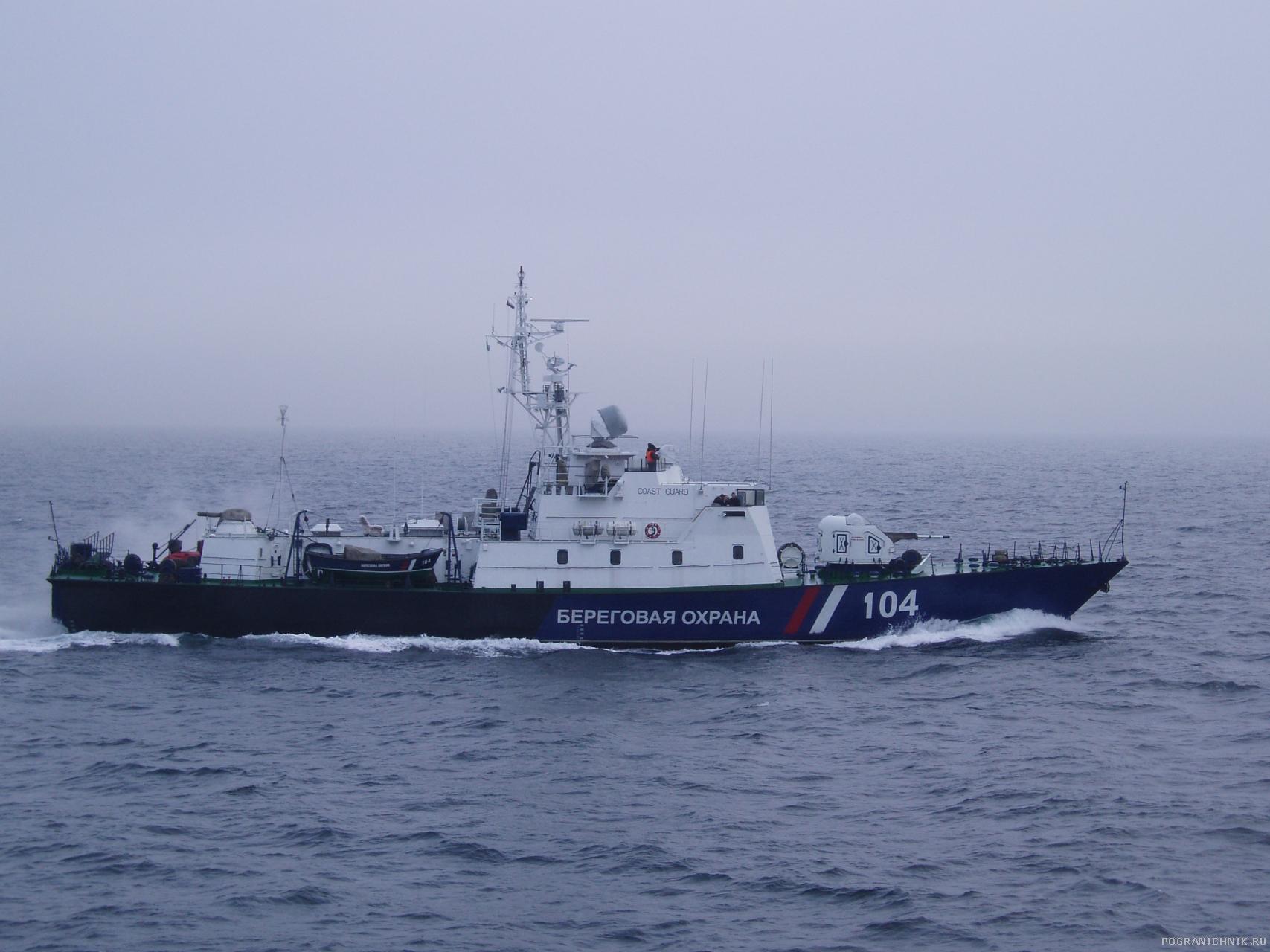 ПСКР-907