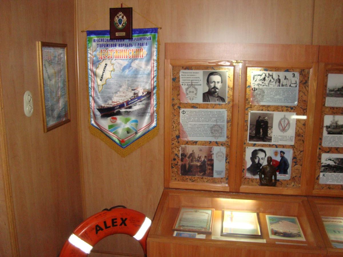 В музее корабля