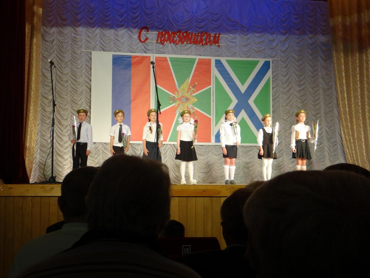 Концерт в ДОФе