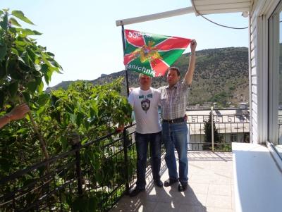 Фото на фоне флага форума