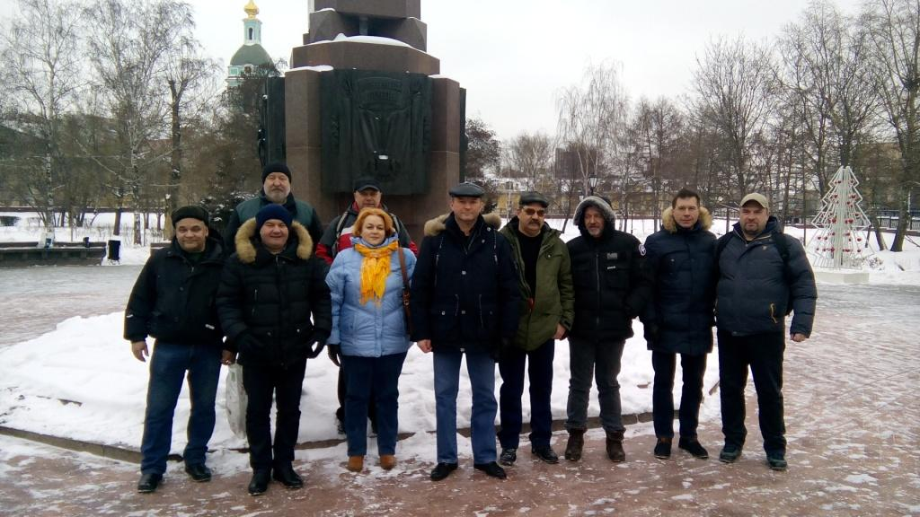 Встреча в Москве 17 декабря