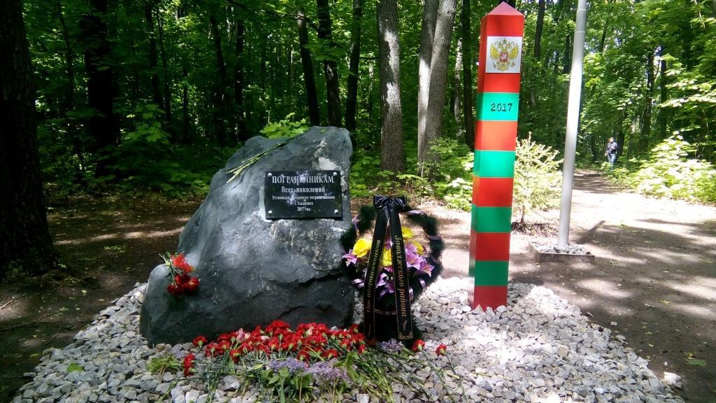 Здесь будет памятник пограничникам всех поколений в Ульяновске