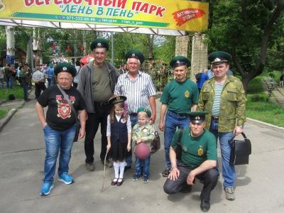 2021-05-28 Донецк. День пограничника