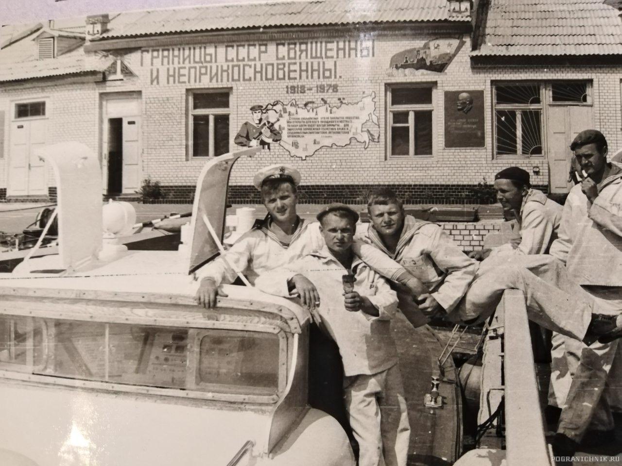 Одесса, 1980г