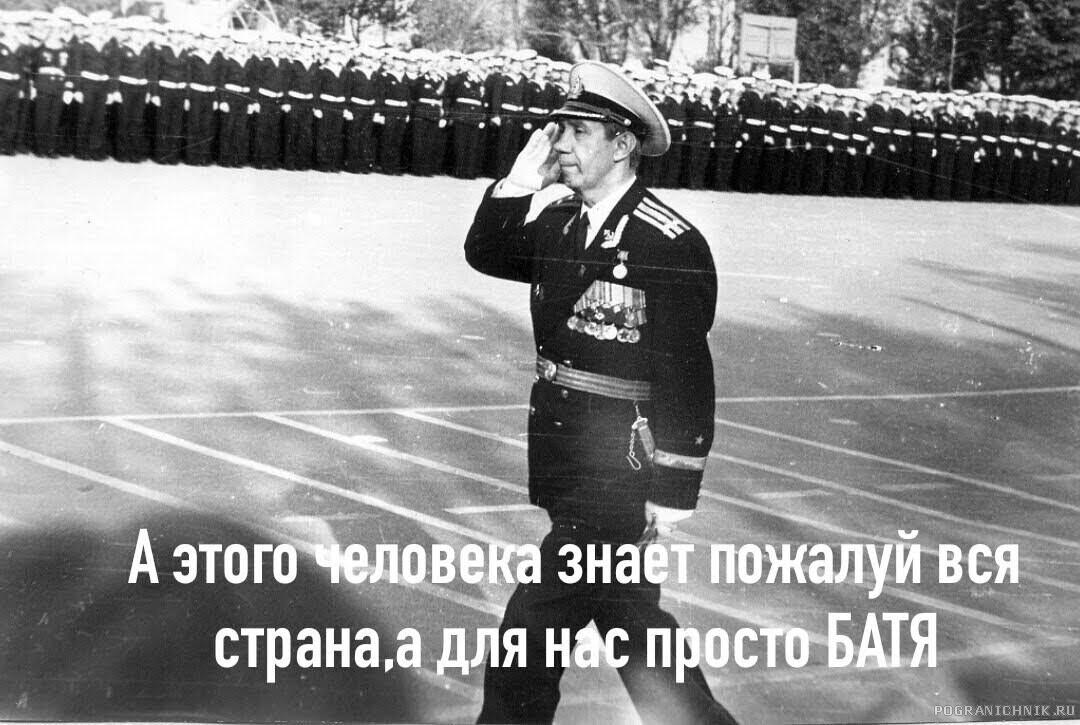 Командование Анапского УЦ