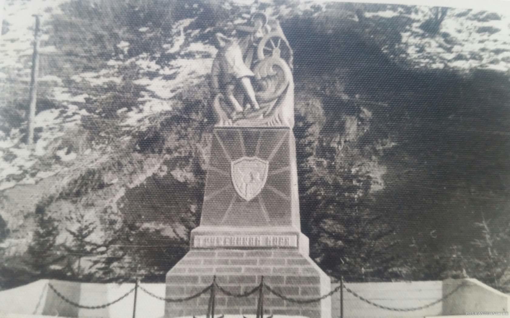 Памятник Труженикам моря