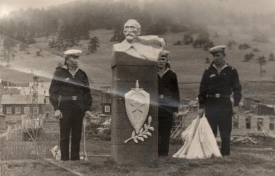 1968 г. Установка бюста Дзержинского, созданного Ветютневым.