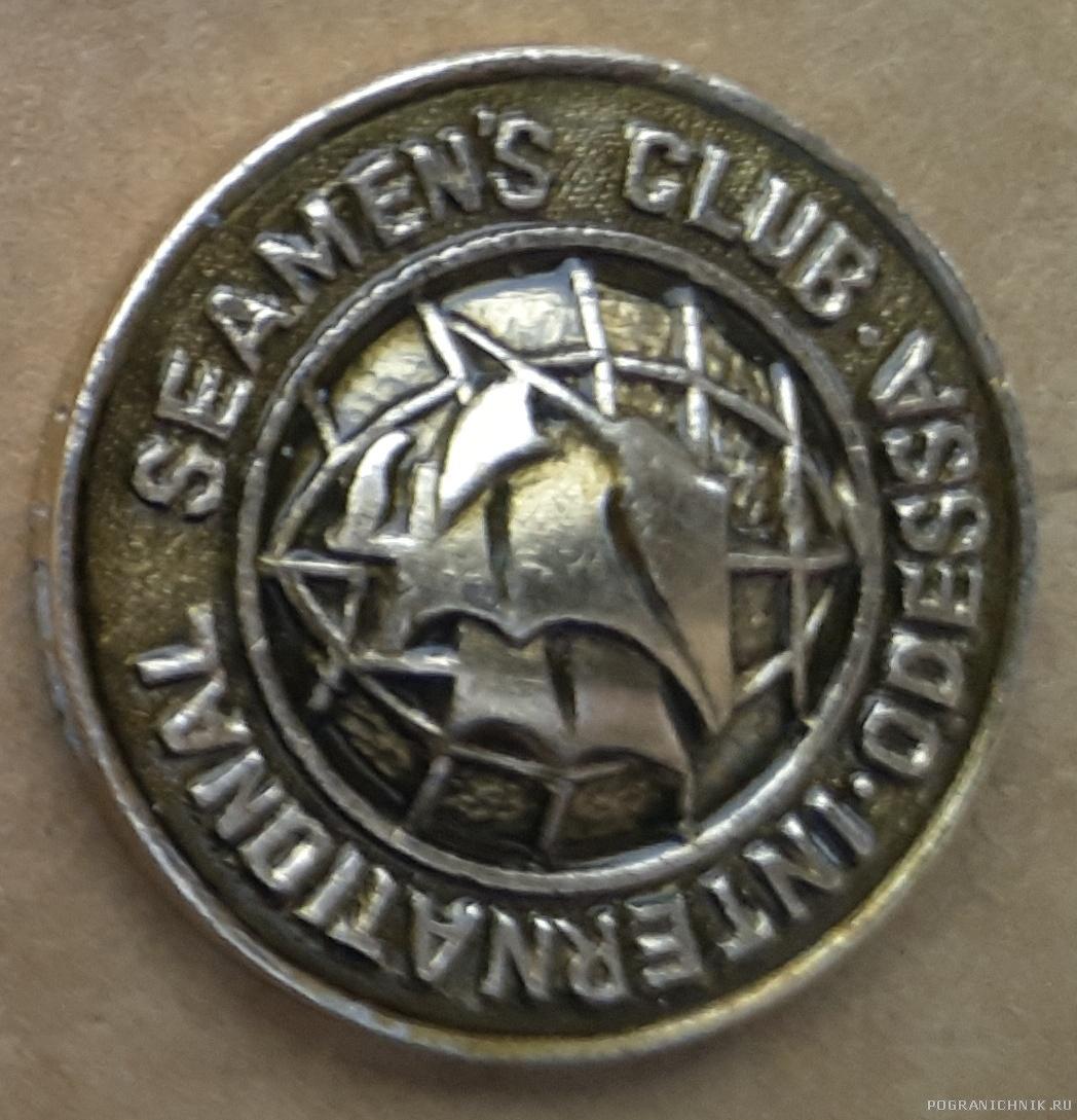 Значок Одесского международного клуба моряков