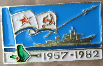 "25 лет объекту ""100"" в Балаклаве"