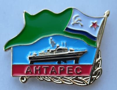 """Памятный знак - пограничный сторожевой корабль проекта 133 """"Антарес"""""""