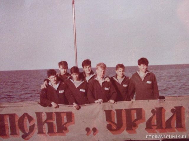 288-91 весна ПСКР Урал