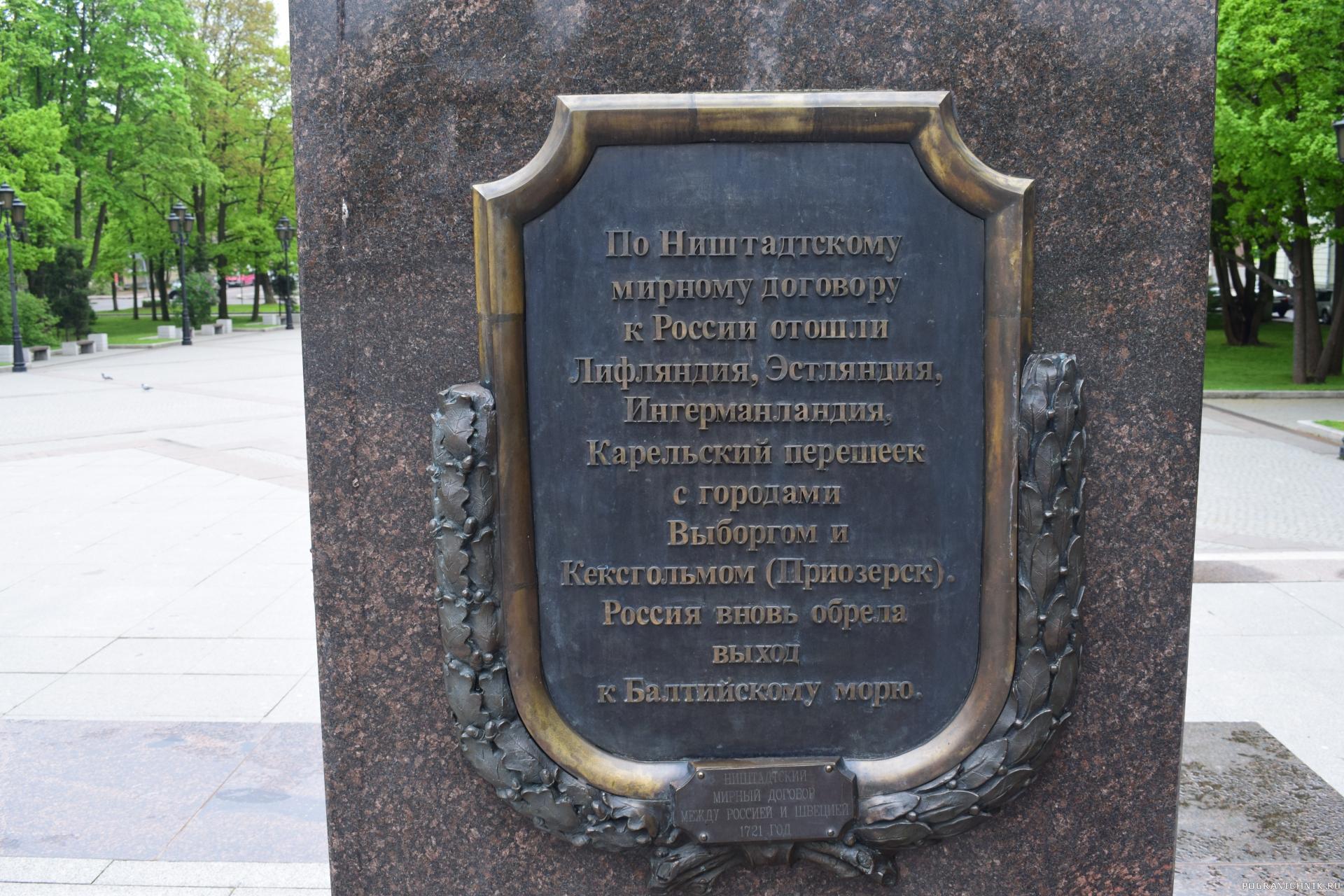 История Выборга.