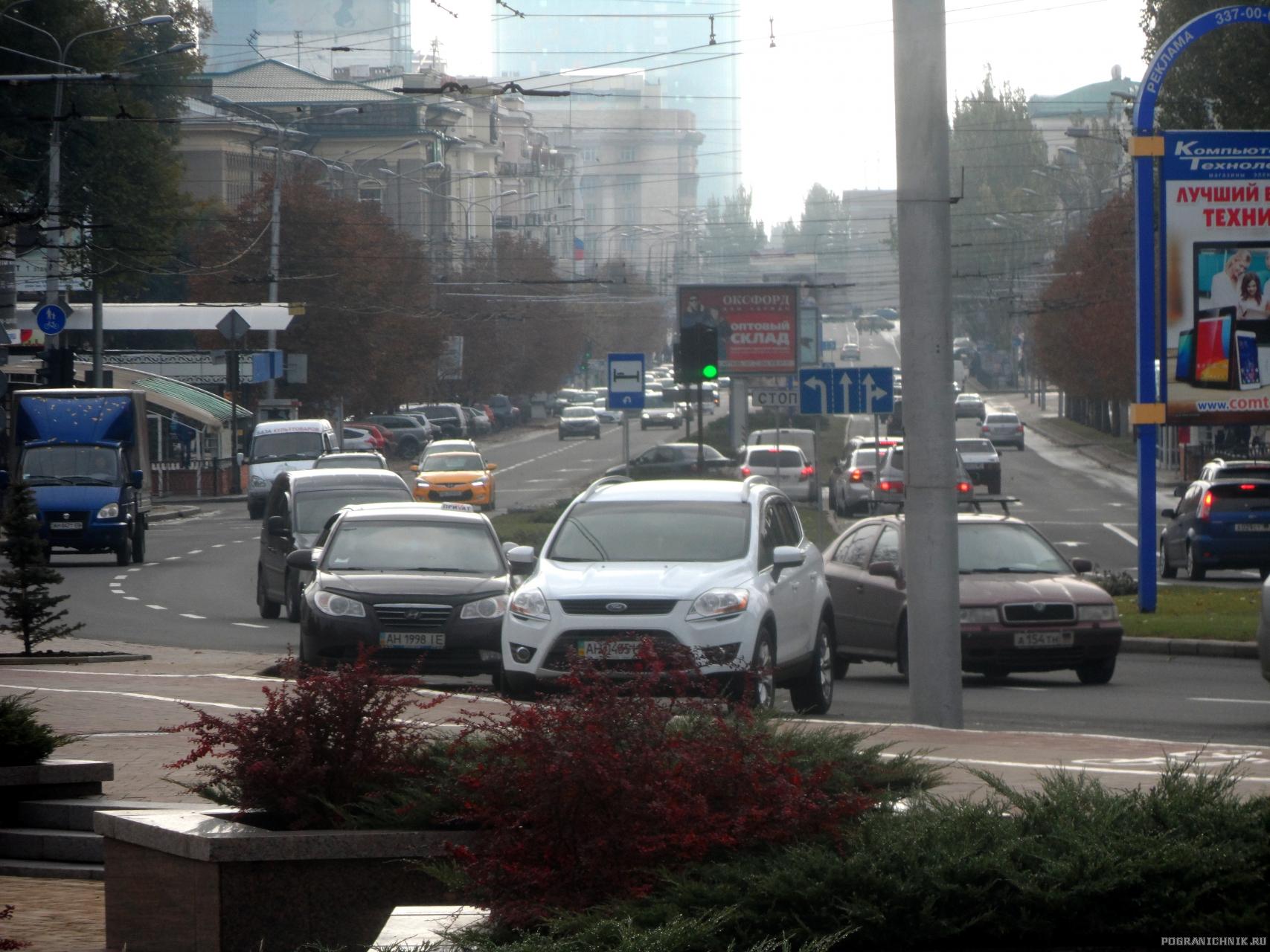 Донецк. ул.Артёма