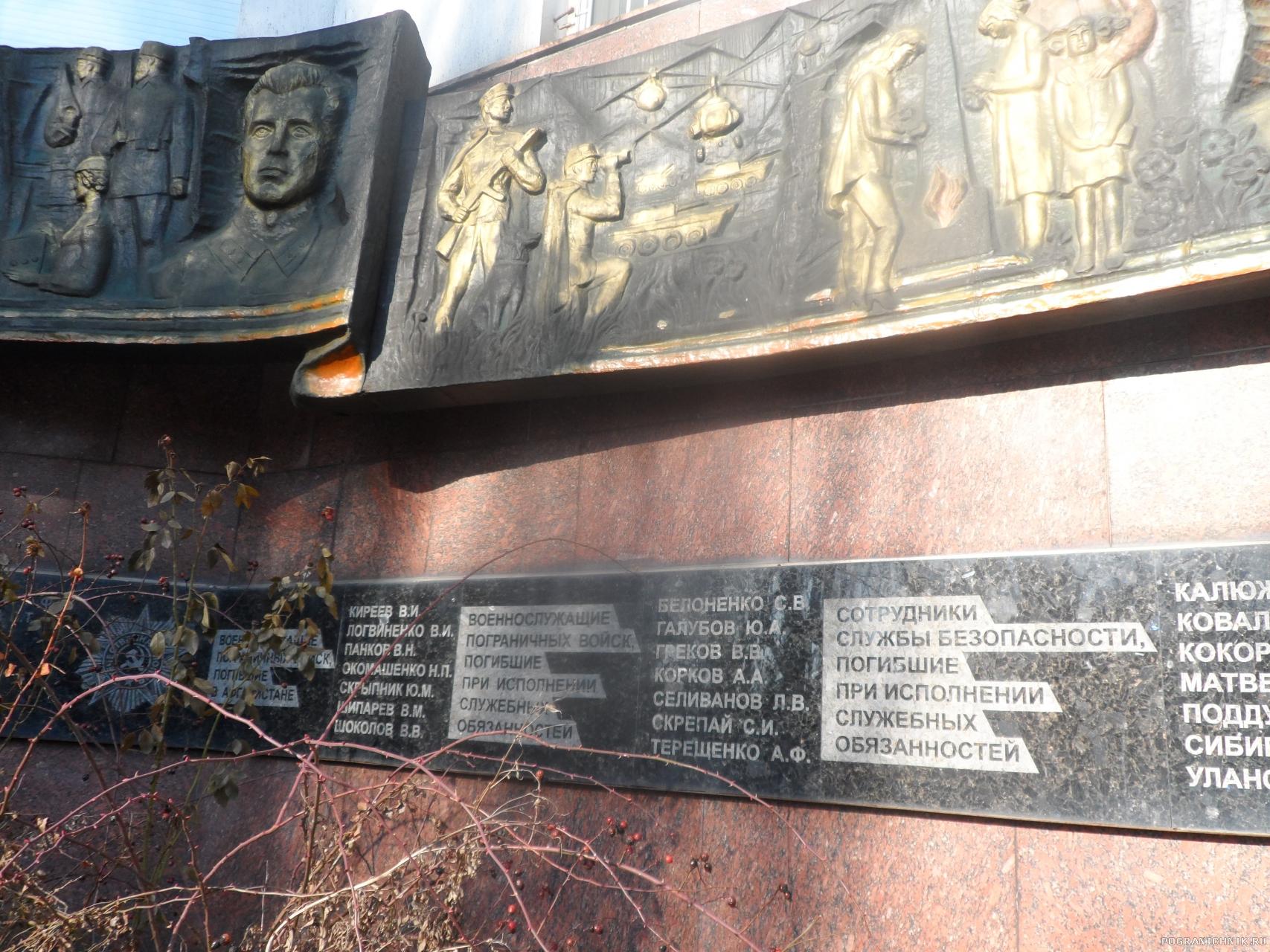 """Донецк(ДНР, Новороссия) """"Рыцарям долга"""""""