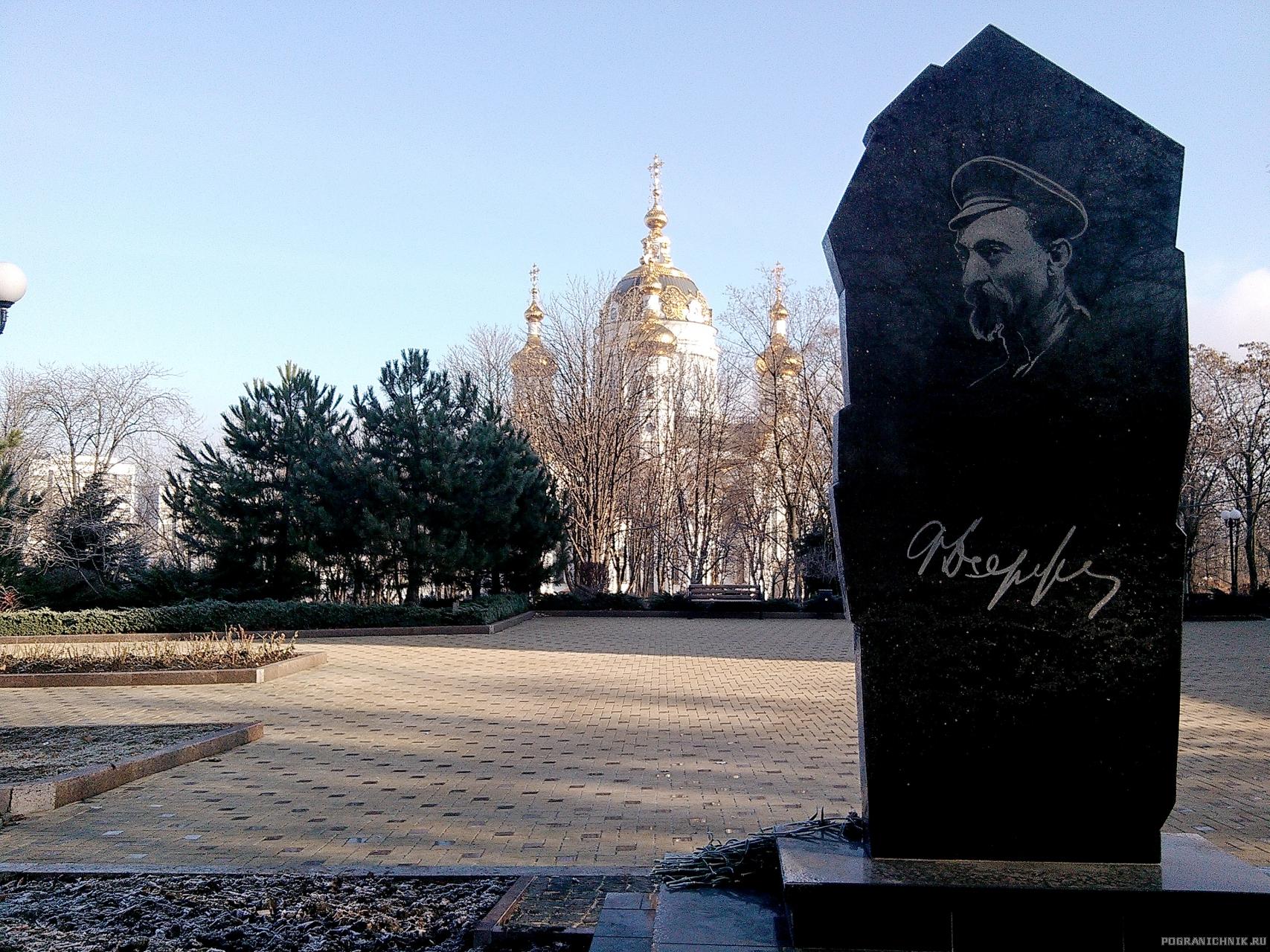 Воинам-чекистам, защитникам Донбасса в честь 100-летия органов безопасности.