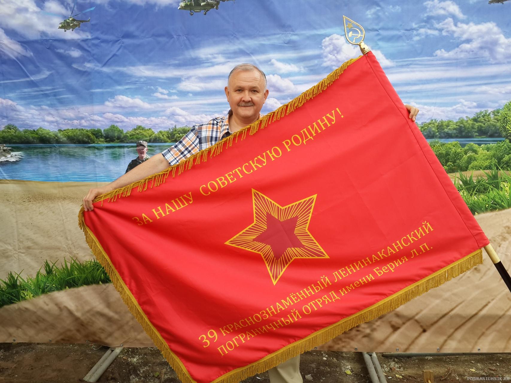Горжусь, что изготовили такое Знамя!!!