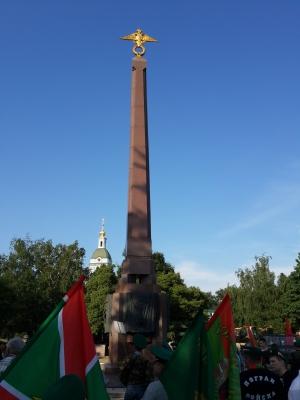 Памятник пограничникам Отечества!
