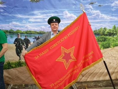 Александр Дорошкевич со Знаменем!