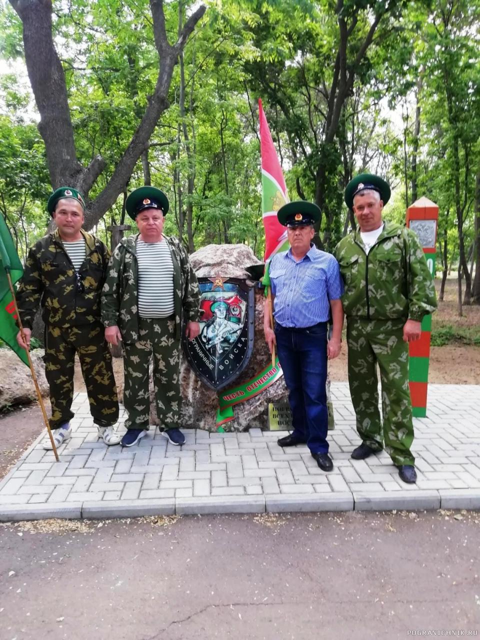 Пугачев - 2019