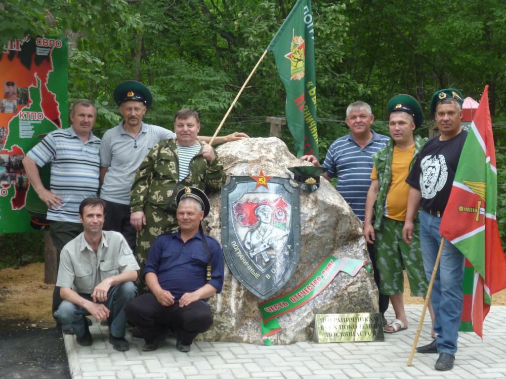 28 мая 2015   г.Пугачев Саратовская область (12)
