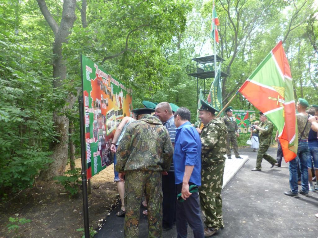 28 мая 2015   г.Пугачев Саратовская область (8)
