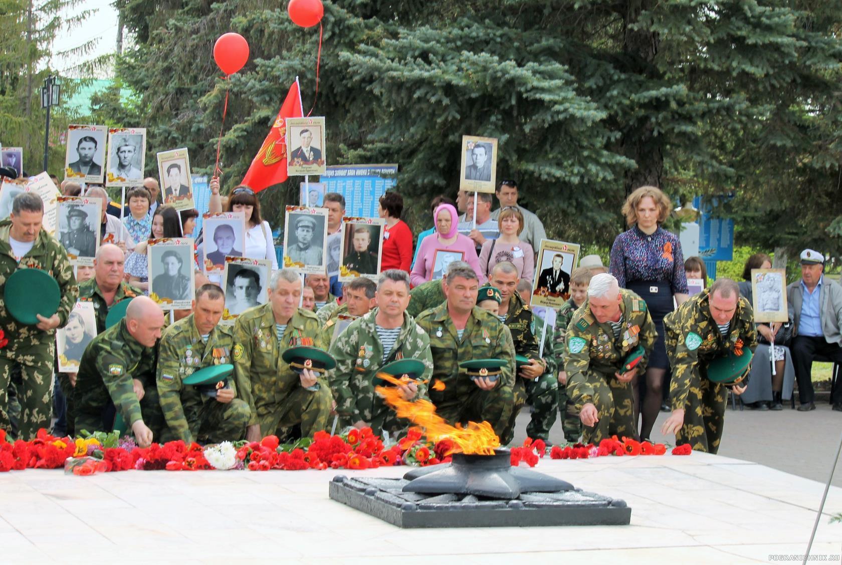 9 мая 2017 г.Пугачев