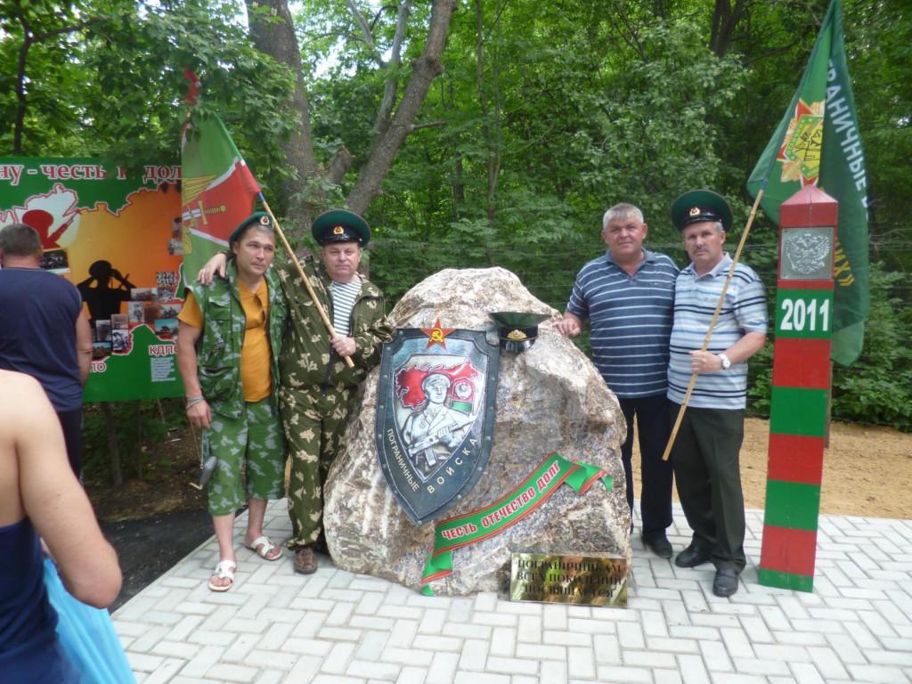 28 мая 2015   г.Пугачев Саратовская область (2)