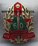 post-32901-0-84743500-1396192749_thumb.jpg
