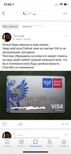 post-4916-0-49691900-1618497717_thumb.jpg