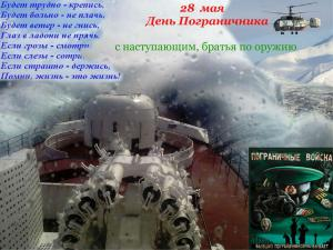 post-11590-0-75283100-1590607880_thumb.jpg