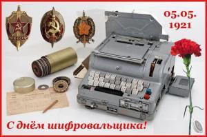 post-23787-0-32874300-1620183322_thumb.jpg