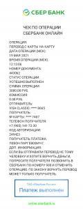 post-9718-0-95278900-1621837437_thumb.jpg