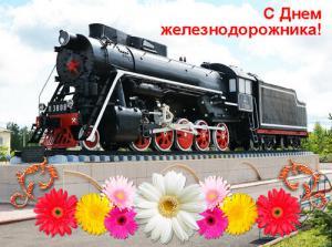 den_zheleznodorozhnika_352.jpg
