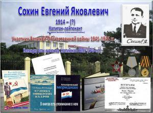 post-48820-0-05167800-1599059982_thumb.jpg