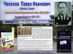post-48820-0-68037600-1599148753_thumb.jpg