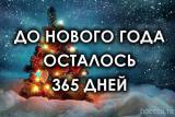 post-38408-0-16709200-1483225319_thumb.jpg