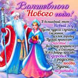 post-49181-0-89361100-1514721504_thumb.jpg