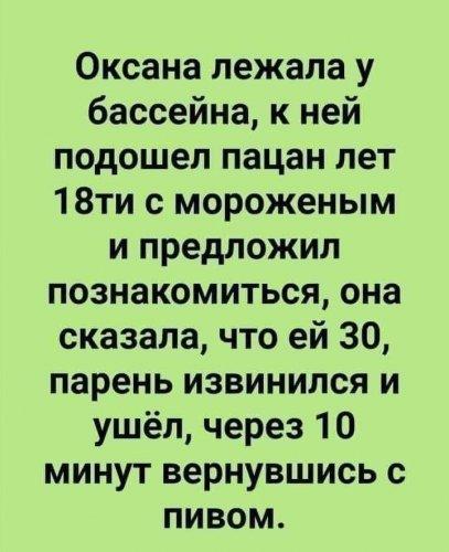 206427510_3115956688620872_5154016763825832331_n.jpg